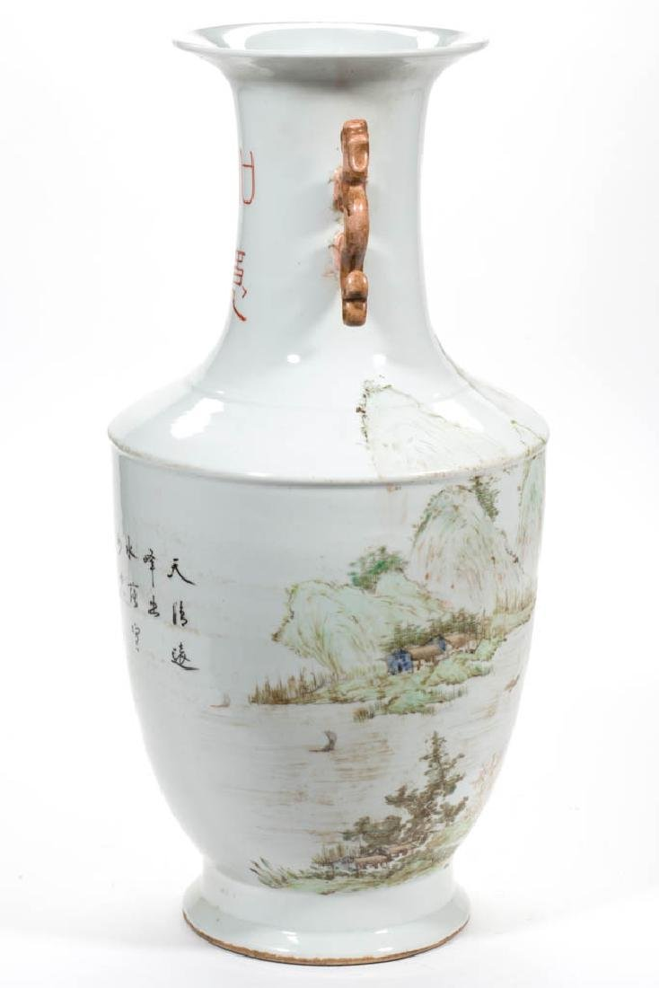 CHINESE EXPORT REPUBLICAN-STYLE PORCELAIN FLOOR VASE - 5