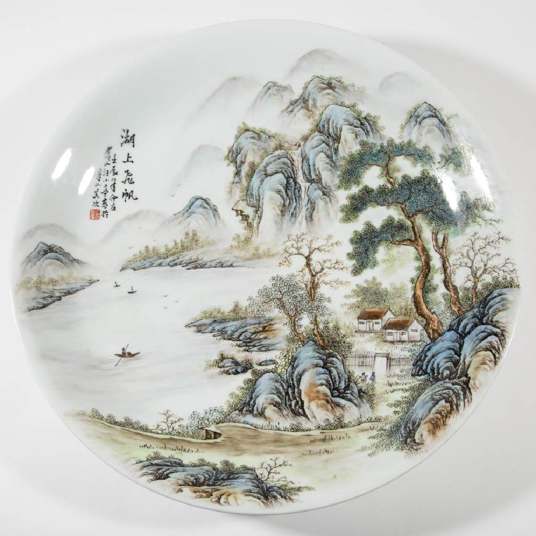 CHINESE EXPORT REPUBLICAN-STYLE LARGE PORCELAIN CHARGER
