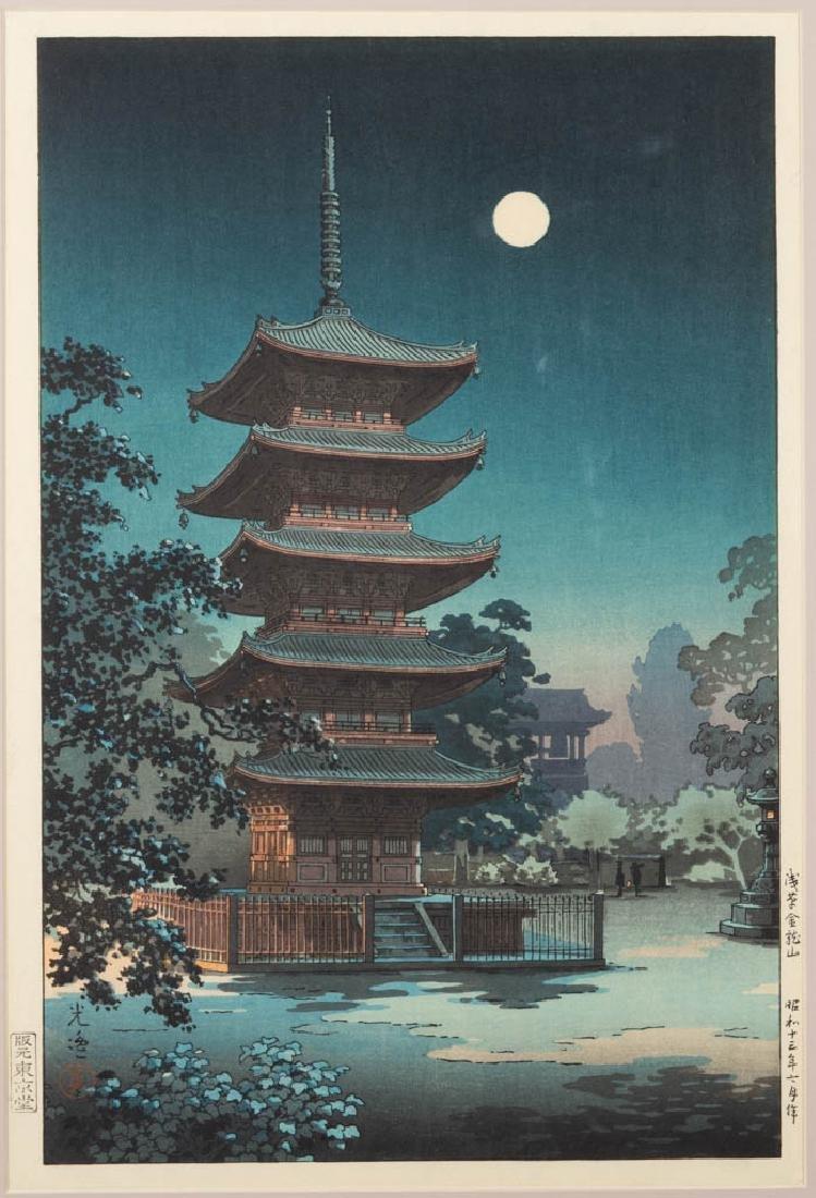 TSUCHIYA KOITSU (JAPANESE, 1870-1949) WOODBLOCK PRINT