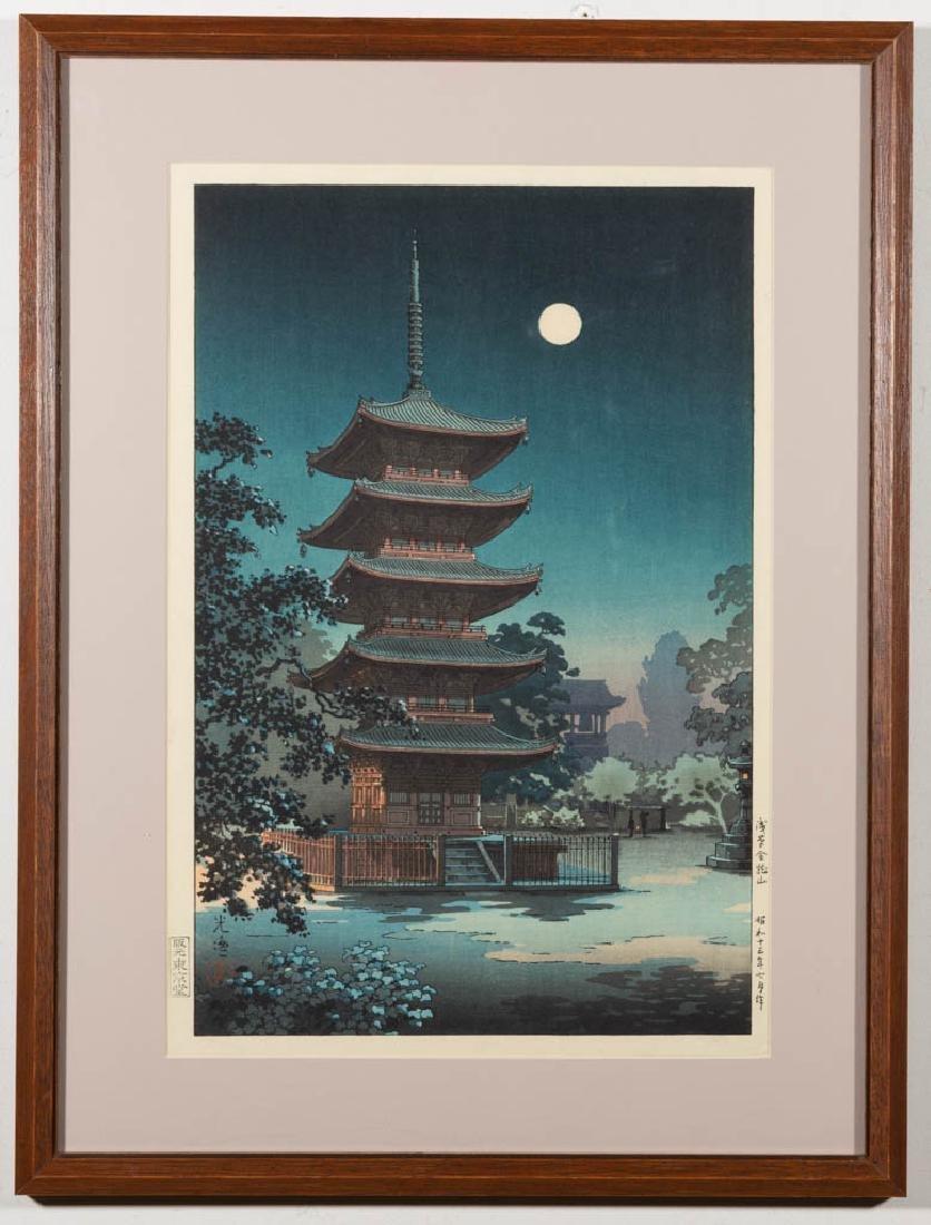 TSUCHIYA KOITSU (JAPANESE, 1870-1949) WOODBLOCK PRINT - 2