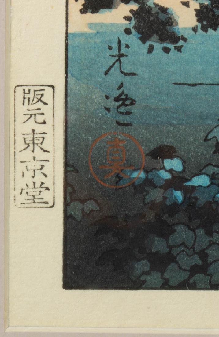 TSUCHIYA KOITSU (JAPANESE, 1870-1949) WOODBLOCK PRINT - 3