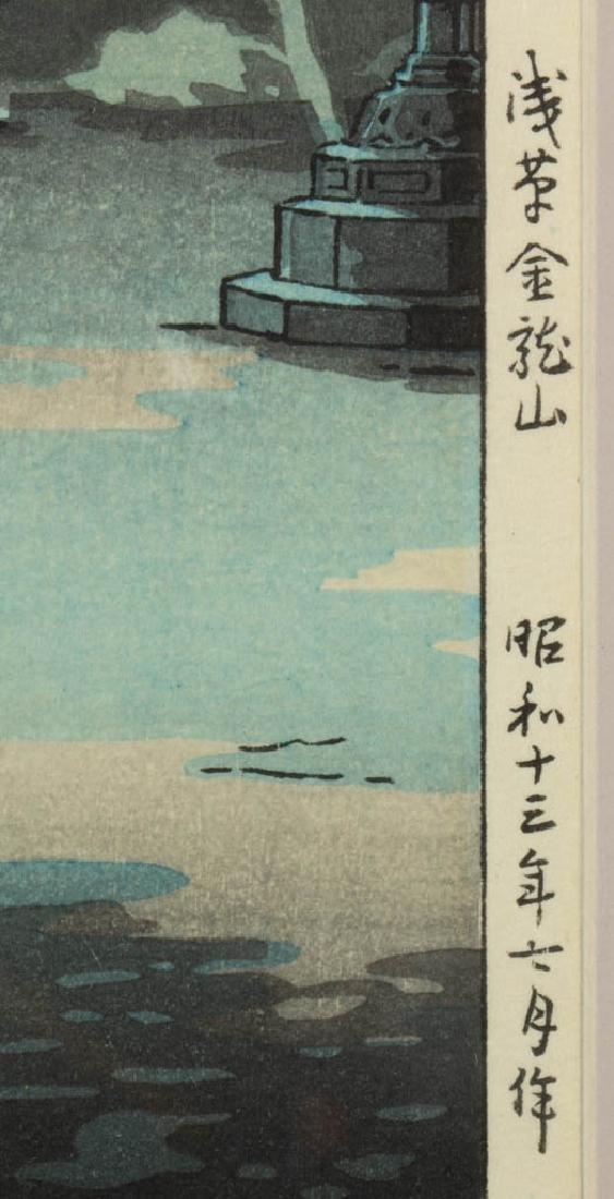 TSUCHIYA KOITSU (JAPANESE, 1870-1949) WOODBLOCK PRINT - 4