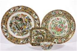 CHINESE EXPORT FAMILLE ROSE BUTTERFLY MOTIF PORCELAIN