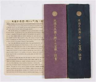 JAPANESE IMPERIAL RESCRIPT OF THE DECLARATION OF WAR ON