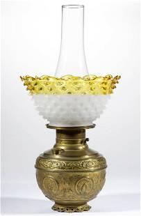 """""""THE ROCHESTER"""" EMBOSSED BRASS KEROSENE LAMP"""