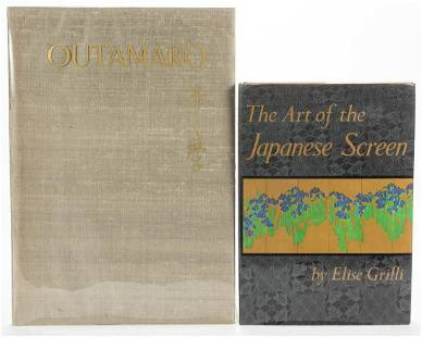 JAPANESE ART REFERENCE VOLUMES, LOT OF TWO