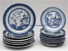 602 CHINESE EXPORT PORCELAIN CANTON PLATES LOT OF 17
