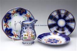 498: ENGLISH GAUDY BLUE CERAMIC ARTICLES, LOT OF FOUR