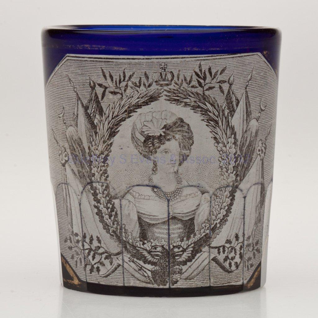 1: RUSSIAN HISTORICAL GLASS BEAKER