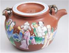 CHINESE YIXING ZISHA CLAY POTTERY ARTISTIC RED AND POLY
