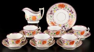ENGLISH STAFFORDSHIRE PORCELAIN PINK LUSTERWARE PARTIAL