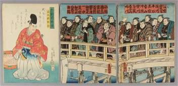 TOYOKUNI III  KUNISADA UTAGAWA UKIYOE WOODBLOCK