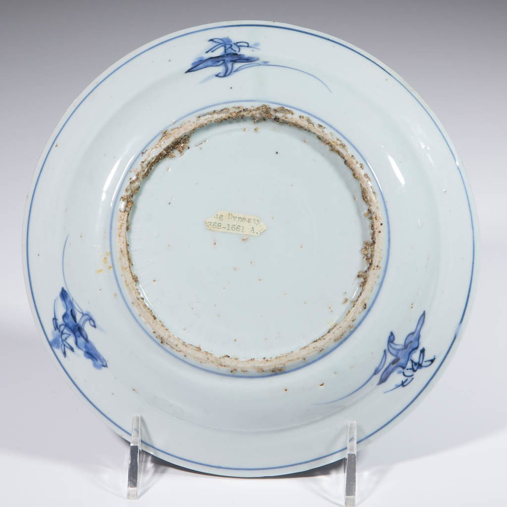 CHINESE EXPORT MING PORCELAIN PLATES, LOT OF FIVE - 2