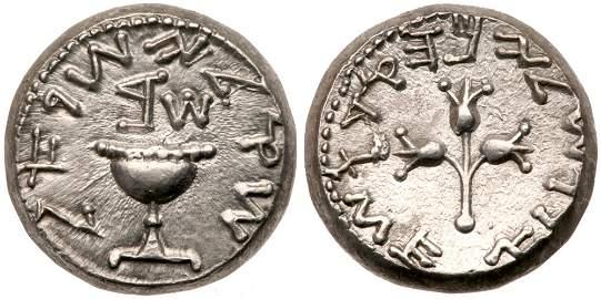 Jewish War. Silver Shekel (14.32 g) Year Two, April 67