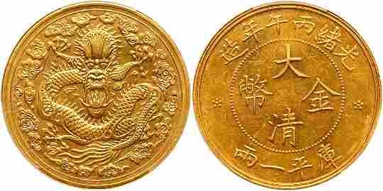 China-Empire. Gold Pattern Kuping Tael (Liang), CD1906.