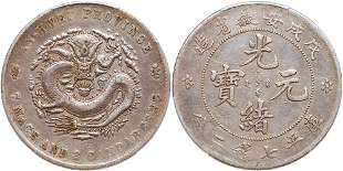 Chinese Provinces: Anhwei. Dollar, CD1898