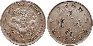 Chinese Provinces: Kiangnan. Dollar, CD1899