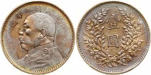 China-Republic. Dollar, Year 9 (1920). PCGS AU53