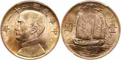 "China-Republic. ""Birds over Junk"" Dollar, Year 21"