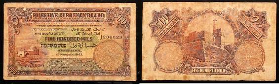 Palestine. Mandate, 500 Mils, August 15, 1945