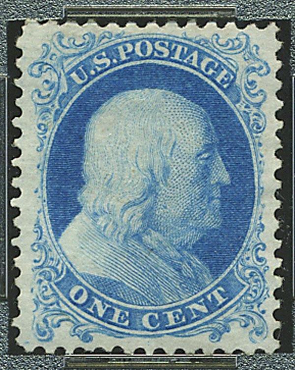 1: 1857-60 (1875 Reprint), 1c bright blue