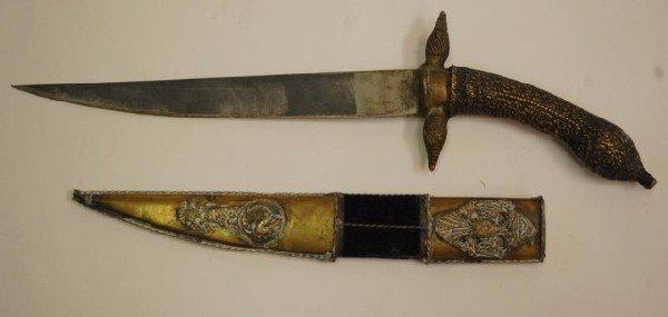 8: Turkish Dagger w/ Sheath
