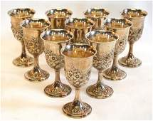 259A: 10 S. Kirk & Son Sterling Repousse' Goblets