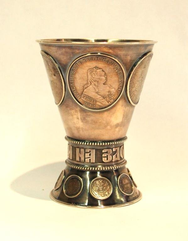 155: Russian Silver Chalice with 18th Century Coins