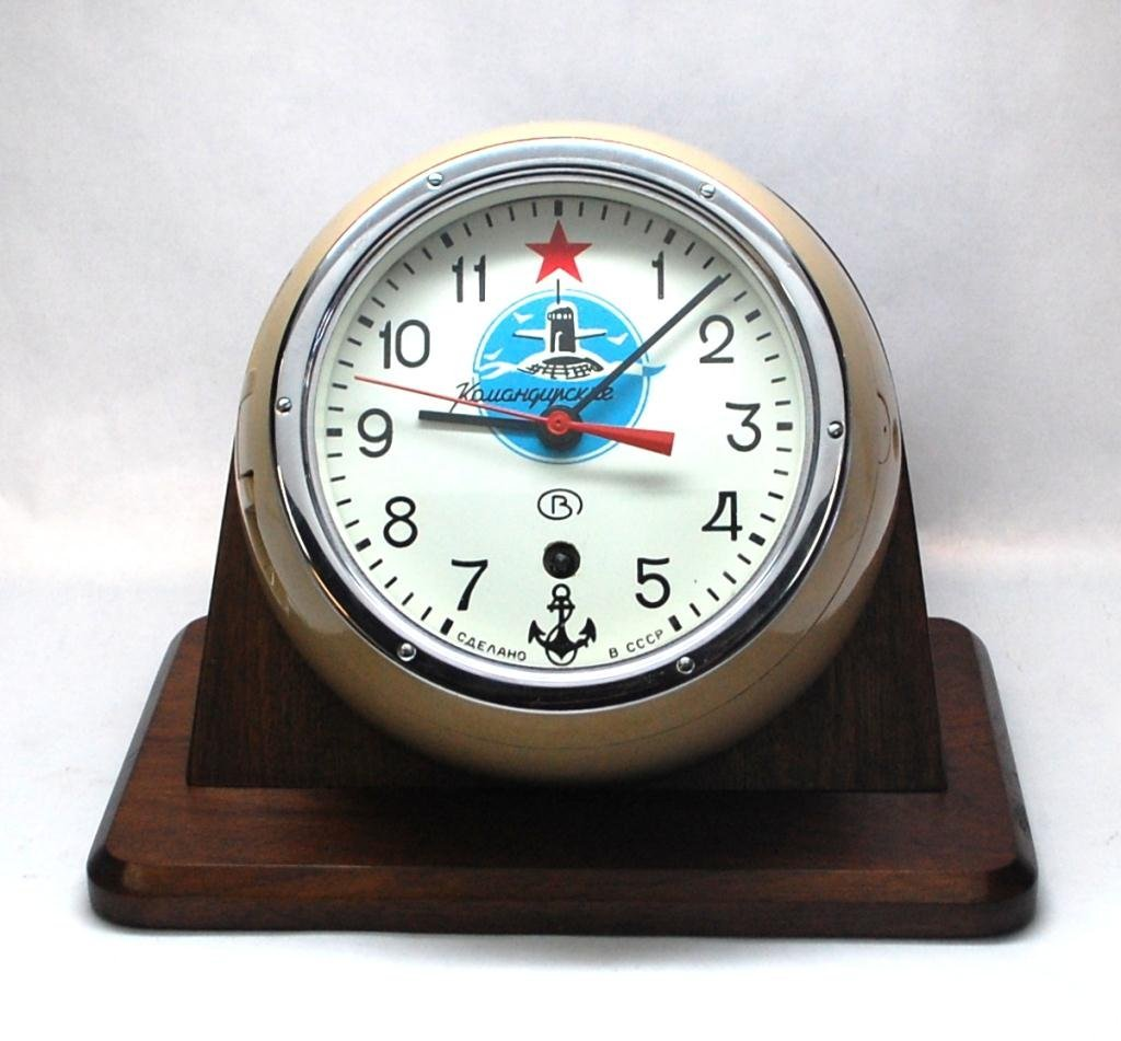 Russian Cased Submarine Clock in Custom Stand