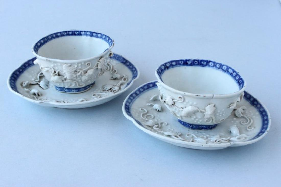 Pair of Yongzheng Period Blue and White Cups and
