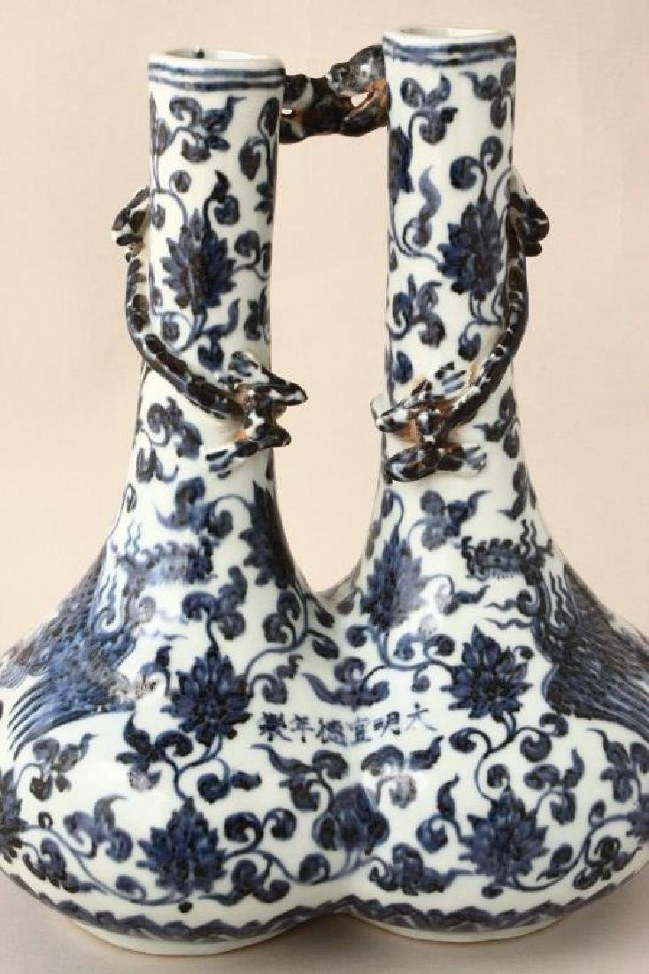 Chinese Blue and White Double Vase,