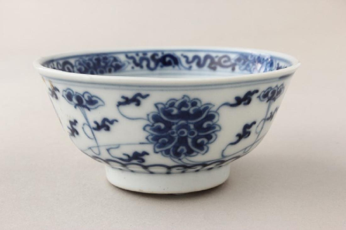 Chinese Qing Dynasty Blue and White Tea Bowl,