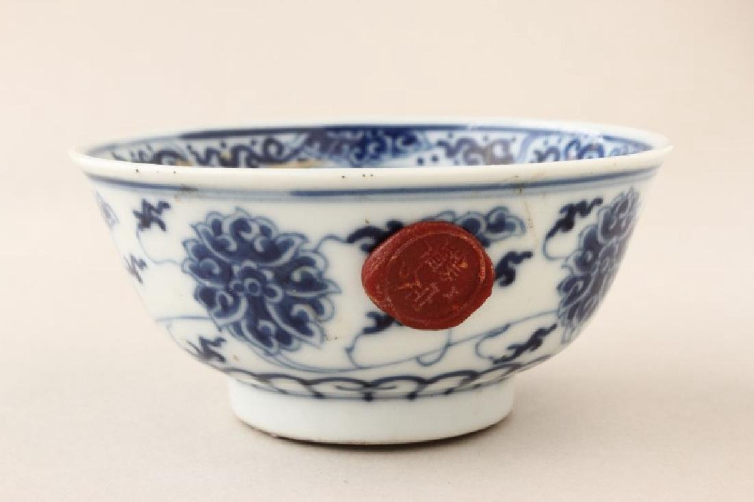 Chinese Qing Dynasty Blue and White Tea Bowl, - 2