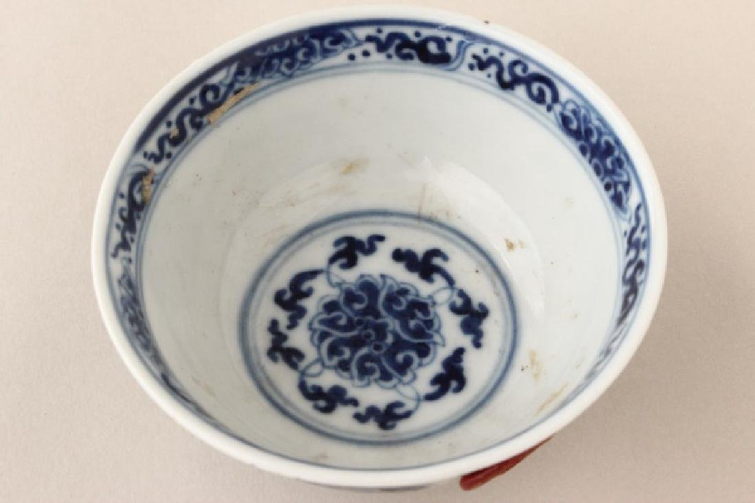 Chinese Qing Dynasty Blue and White Tea Bowl, - 3