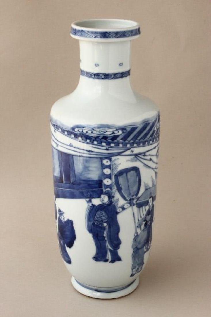 Chinese Blue and White Porcelain Vase,