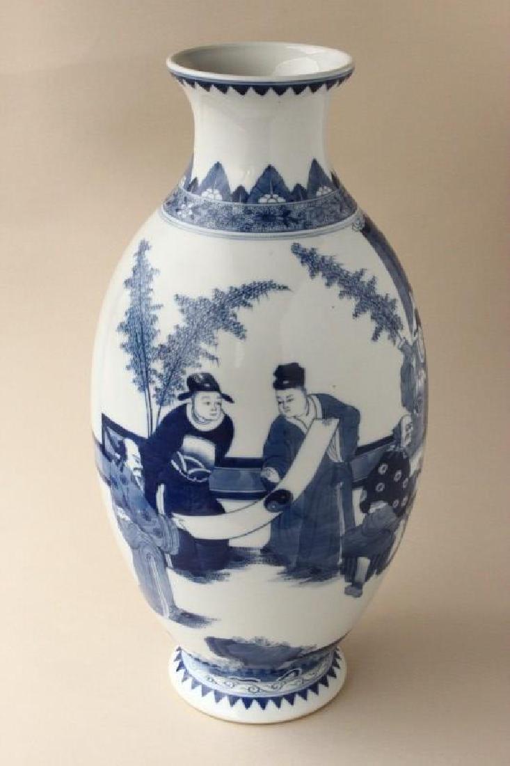 Good Chinese Qing Dynasty, Guangxu Period