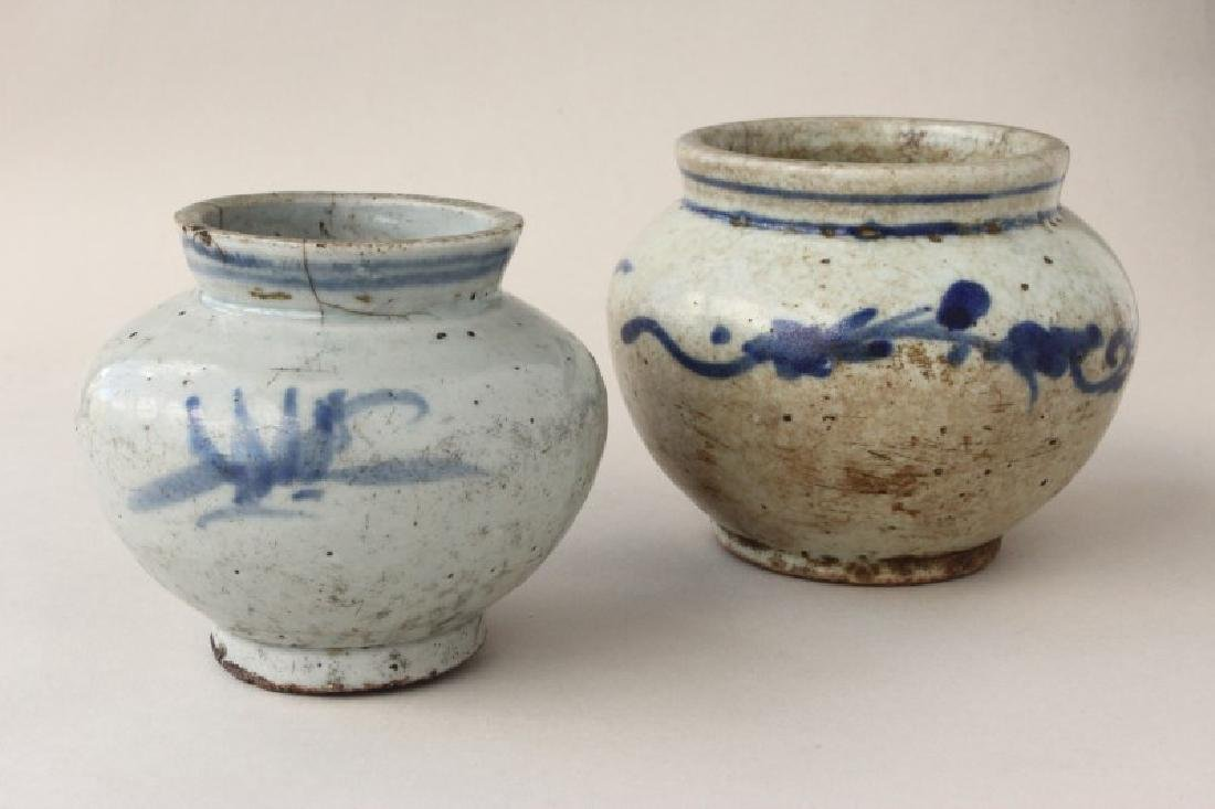Two Early Chinese Blue and White Jars,