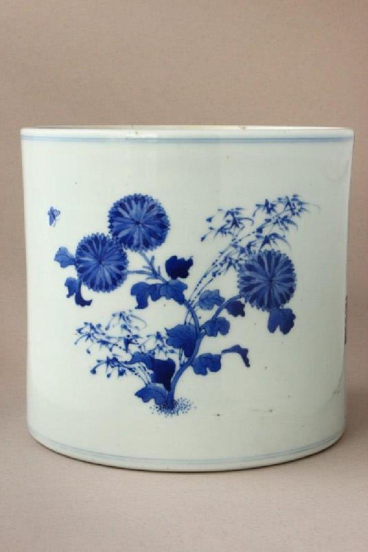 Chinese Qing Dynasty Blue and White Brush Pot, - 4