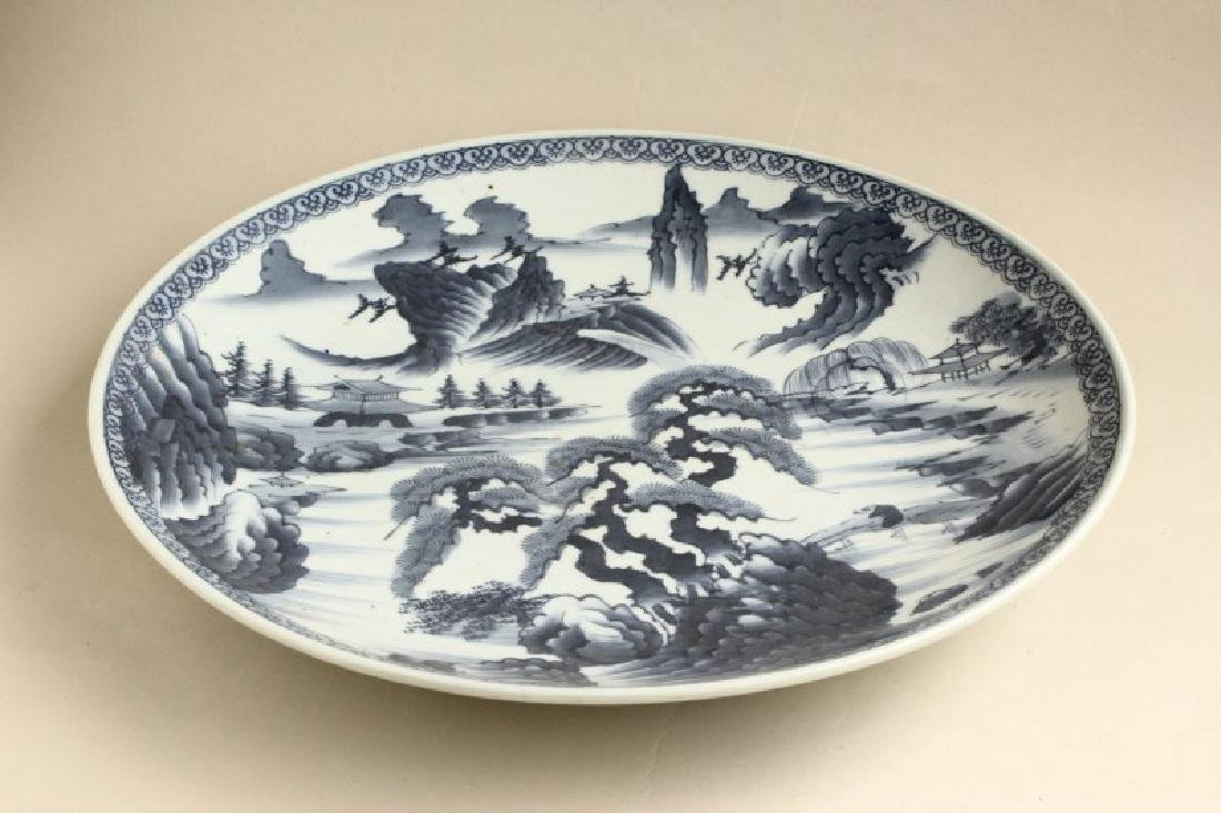 Large Chinese Blue and White Charger,