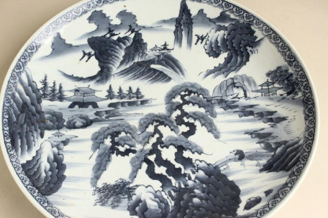 Large Chinese Blue and White Charger, - 2