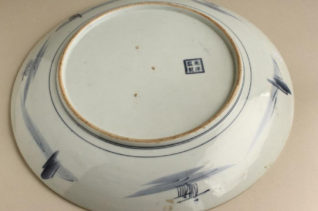 Large Chinese Blue and White Charger, - 3