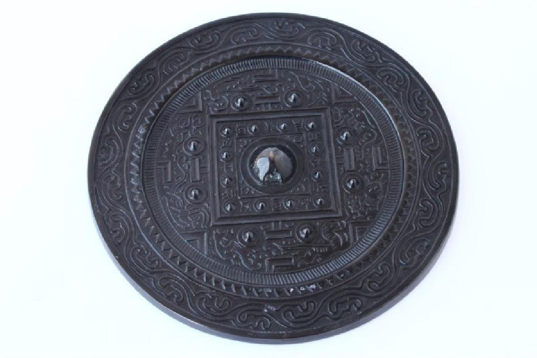 Chinese Bronze Mirror, - 2