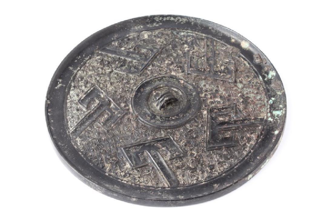 Chinese Bronze Mirror,