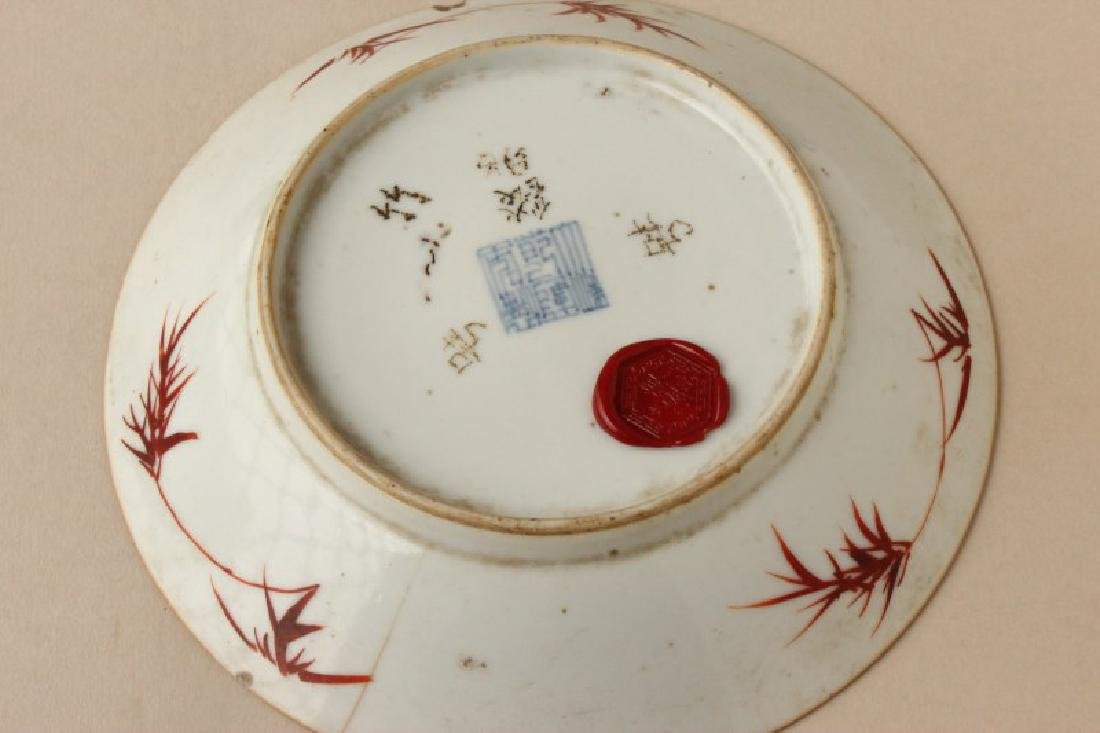 Chinese Qing Dynasty Famille Vert Porcelain Dish, - 4