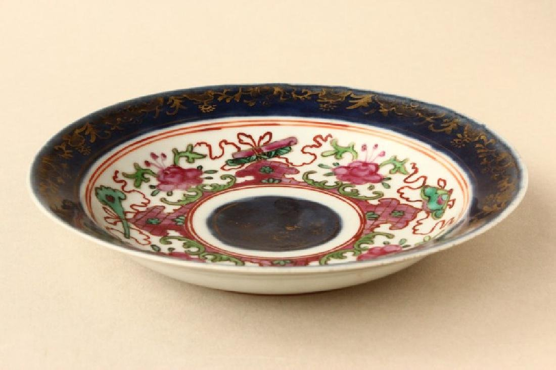 Chinese Qing Dynasty Porcelain Dish,