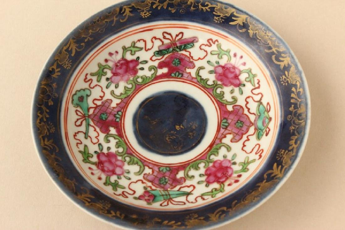 Chinese Qing Dynasty Porcelain Dish, - 2