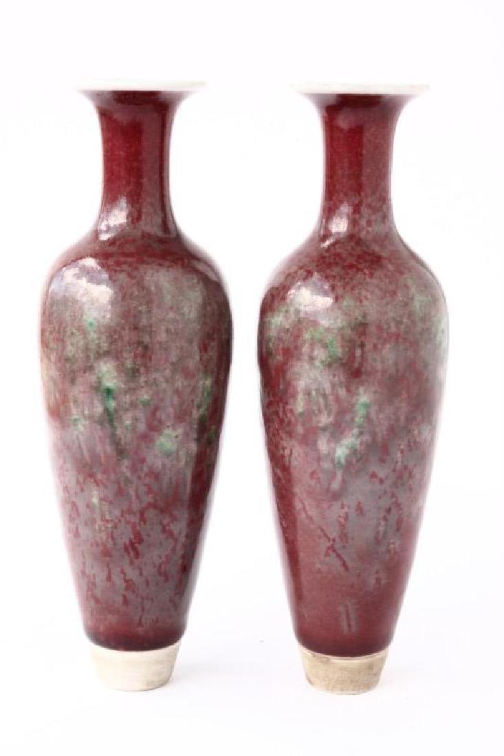 Chinese Three Piece Vase Garniture, - 3