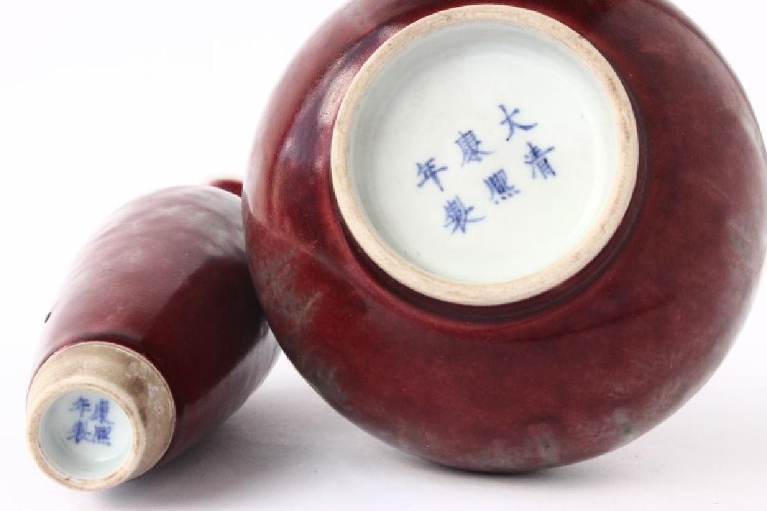 Chinese Three Piece Vase Garniture, - 4