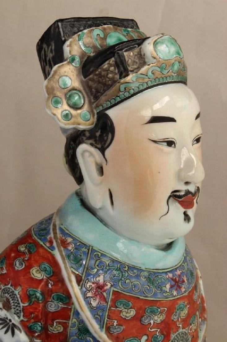 Large Chinese Porcelain Figure, - 6