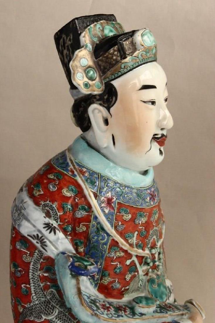 Large Chinese Porcelain Figure, - 7